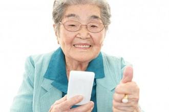 cellulare semplice o smartphone