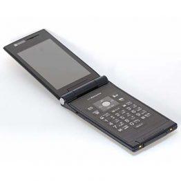 Cellulare per anziani a conchiglia